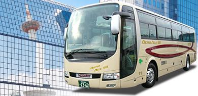 YASAKA GROUP | 京都ヤサカ観光バス株式会社