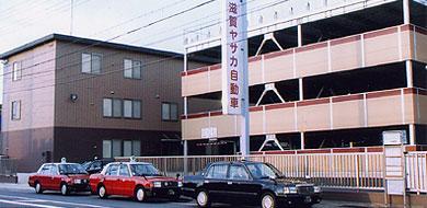 YASAKA GROUP | 滋賀ヤサカ自動車株式会社